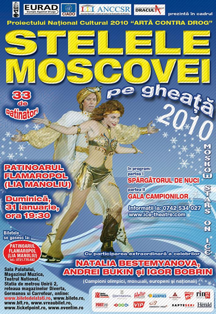 STELELE MOSCOVEI - 2010